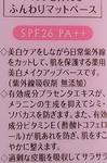 image-shitaji-011.jpg
